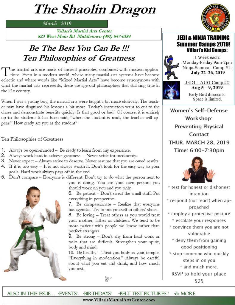 Villari's Martial Arts Newsletter MARCH 2019 p1 villaris-ri.com